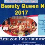 """अनलाईन भोटिङ मा """"मिस ब्युटि क्विन नेपाल २०१७"""""""