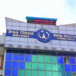 नेपाल टेलिकम गम्भीर मोडमा पुगेको भन्दै कर्मचारीहरु आन्दोलित