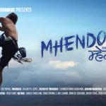 """चार भाषामा डबिंग हुने चलचित्र """"म्हेन्दू """" निर्माण गर्दै पत्रकार अर्जुन डोटेल"""