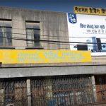 नेसनल ट्रेडिङ  नेपाल खाद्य संस्थानमा गाभेर राष्ट्रिय आपूर्ति कम्पनी बन्ने