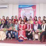 यस्तो रह्यो पाँचौ संस्करणको 'मिसेस मंगोल नेपाल'को 'ट्यालेन्ट शो' (फोटो फिचर)