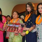 गीता अधिकारीको रचनामा सारिका स्वरवद्ध तीज गीत सार्वजनिक ( भिडियो सहित)