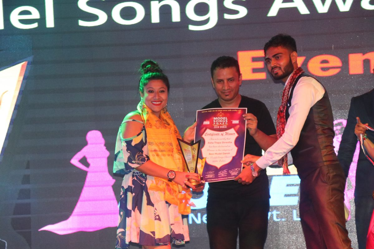 Asha Thapa Shrestha