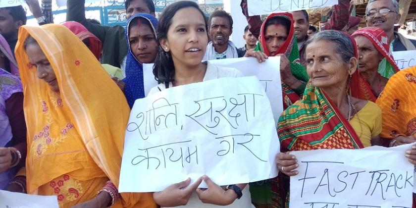 rage against rape on siraha