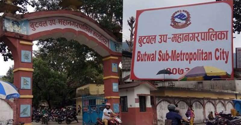 Butwal-Sub-Metropolitian