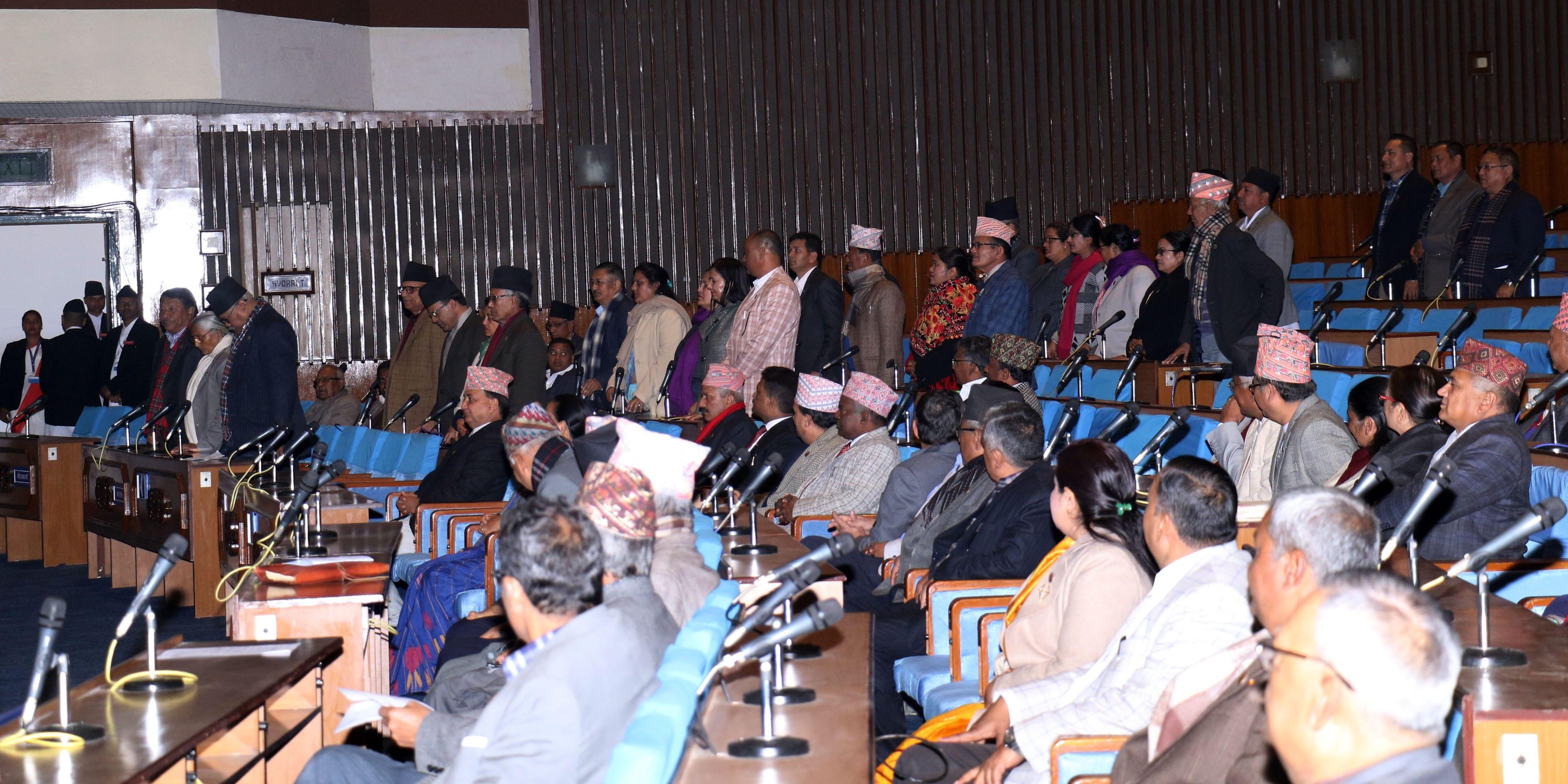 नेपाली कांग्रेसले संसद अवरुद्ध