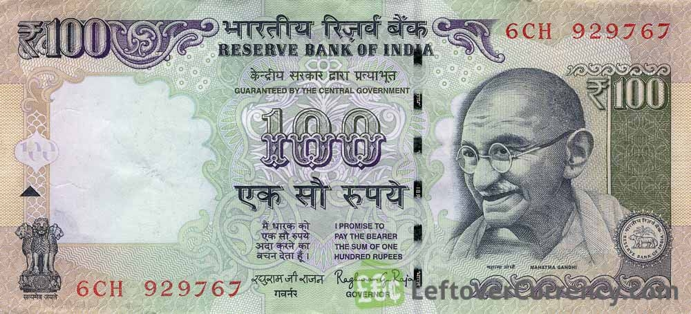 100 indian rupees