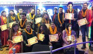 Pawer News Award