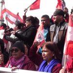 कांग्रेसका तीन भ्रातृ संगठन सरकारविरुद्ध संयुक्त रुपमा सडकमा