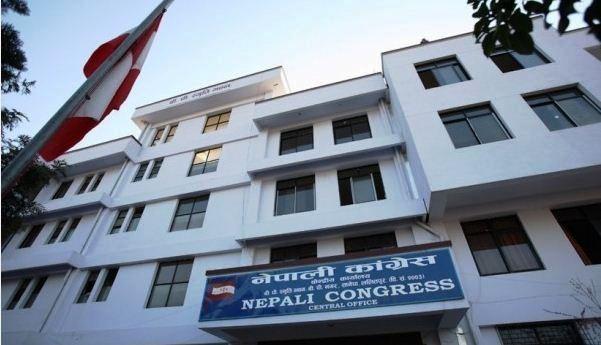 नेपाली कांग्रेस केन्द्रीय कार्यसमिति