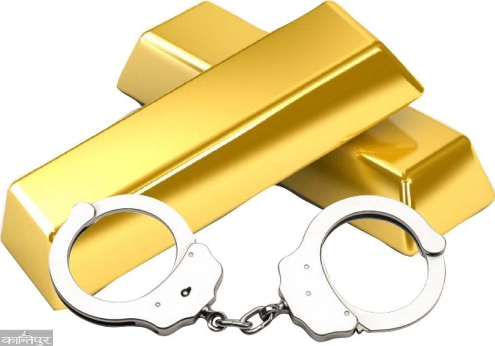 33 kg gold smuggling