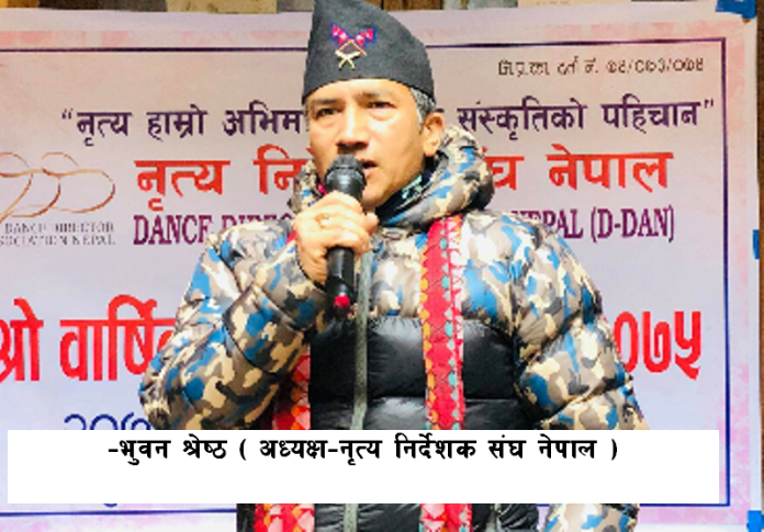Bhuwan Shrestha