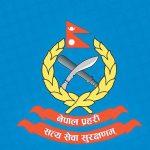 नेपाल प्रहरीका अधिकारी बढुवा विवादमा, एसपी उप्रेतीले दिए राजीनामा