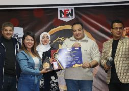 MSN Excellence Award, Egypt- Purnima Lama