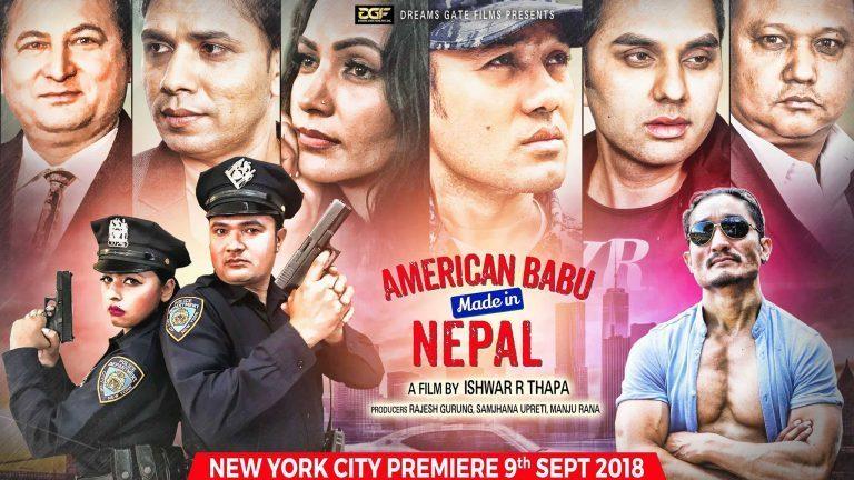 american babu made in Nepal movie