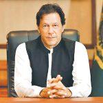 'नोबेल शान्ति पुरस्कारका लागि योग्य छैन'— पाकिस्तानी प्रधानमन्त्री इमरान खान