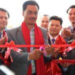 मुक्तिनाथ विकास बैंकको नयाँ शाखा काठमाडौंको ढुङ्गे अड्डामा पनि