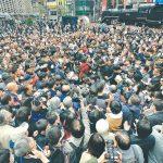 जापानमा 'रेइवा' युग, अकिहितोले राजगद्दी त्याग्ने घोषणा गरेसँगै मे महिनादेखि युग परिवर्तन