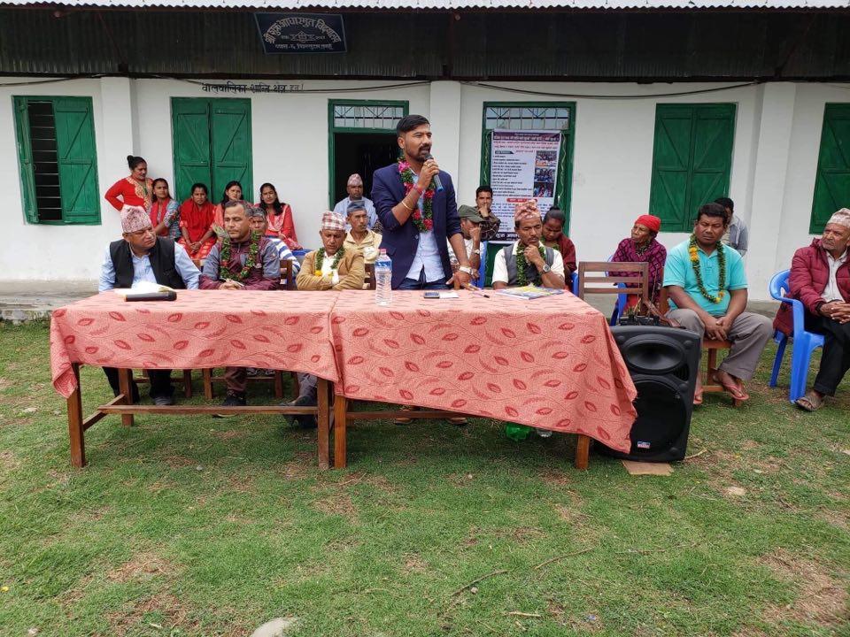 shukra adharabhut school tanahu byas