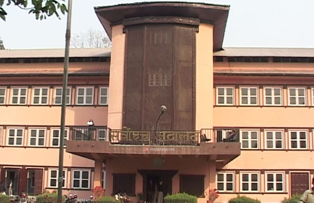 suprime court nepal