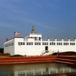 बुद्ध जन्म स्थल लुम्बिनी र सेरोफेरो