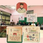 नेपाली रैथाने खानाको खोजिको लागि सेफ तामाङको १०१ दिने भ्रमण