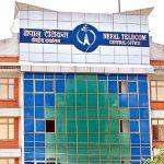 नेपाल टेलिकमकोद्रुत गतिको इन्टरनेट सेवा (एफटीटीएच–फाइबर टु द होम) को शुभारम्भ