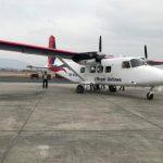 नेपाल एयरलाइन्सले ज्येष्ठ नागरिकलाई भाडामा ५० प्रतिशत छुट दिने