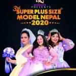 प्लस साइज युवतीहरुको सौन्दर्य प्रतियोगिता 'सुपर प्लस साइज मोडल नेपाल'को तेश्रो संस्करणको अडिसन कार्तिक ३० मा हुने