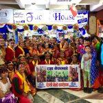 फेसियल हाउसमा रक्षा नेपालको देउसी भैली कार्यक्रम