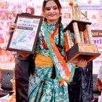 राजस्थानमा नितु अन्तर्राष्ट्रिय फेसबुक फ्रेण्डशिप अवार्डबाट  सम्मानित