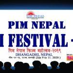 पिम नेपाल फिल्म फेष्टिवलको दोश्रो संस्करण धनगढीमा हुँदै ।