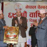 निजी क्षेत्रको पहिलो संगठन नेपाल चेम्बर अफ कमर्श ७० वर्ष प्रवेश