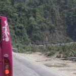 लामो दूरीका सवारी सञ्चालन अन्योलमा