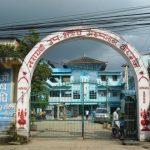 नेपाल आयल निगम र भन्सारका कर्मचारीसहित थप ५३ जनामा कोरोना पुष्टि