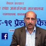 नेपालमा आज थप ४ कोरोना संक्रमितको ज्यान गयो, ज्यान गुमाउनेको संख्या ४८१ पुग्यो