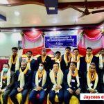 काठमाडौं जेसीजको निर्वाचन सम्पन, अध्यक्षमा श्रेष्ठ सर्वसम्मत