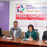 'नेपाल महिला चेम्बर ट्रेड फेयर २०२१' आयोजना गरिदै