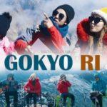 ४८१३ मिटर उचाईमा निर्माण भएको 'गोक्यो रि' को अडियो भिडियो सार्वजनिक(भिडियो सहित)