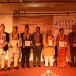नृत्य निर्देशक संघ नेपालको आयोजनामा 'सम्मान तथा क्यालेण्डर सार्वजनिक' कार्यक्रम