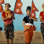 स्मिता दाहालको स्वर र किरण माईकलको संगितमा'म त छोरी नेपाली'सार्वजनिक (भिडियो)