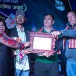 ब्लक बस्टर नेपाली फिल्म अवार्ड २०७७ सम्पन्न