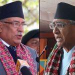 शेरबहादुर देउवा, प्रचण्ड र माधव नेपाल बिच भेटवार्ता