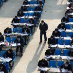 भौतिक उपस्थितिमै कक्षा १२ को परीक्षा साउन ३१ गतेदेखि संचालन हुने