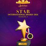 स्टार ईन्टरनेशनल अवार्डको दोश्रो संस्करण नेपालमै